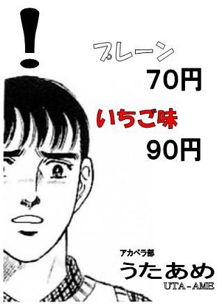 f0066806_204383.jpg