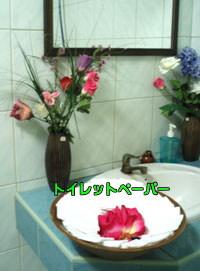 f0075006_20474468.jpg