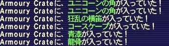 a0057009_11564550.jpg