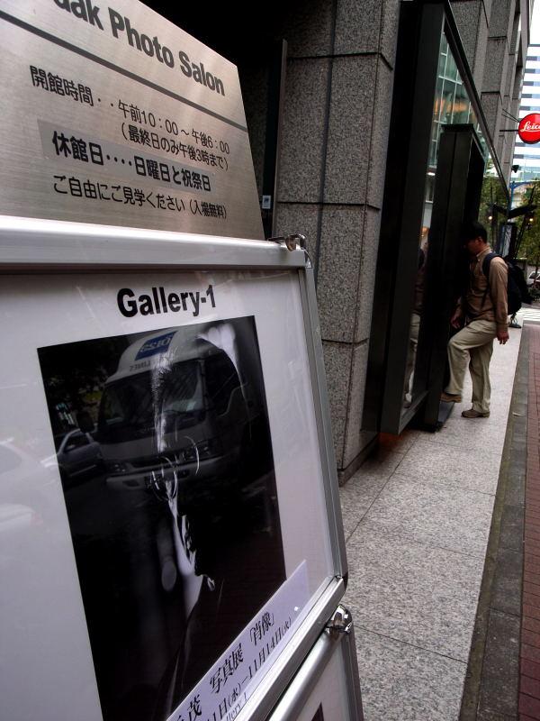 写真展巡回_e0004009_0192694.jpg