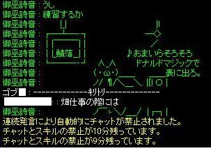 c0031810_231518.jpg