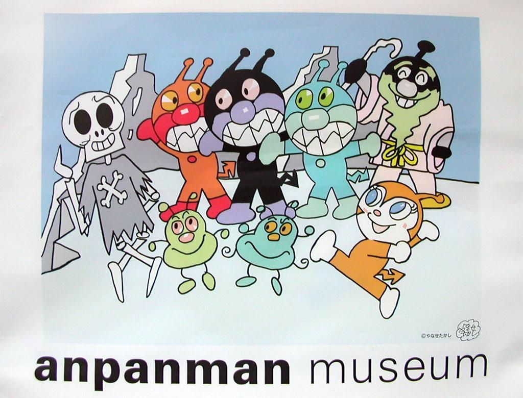 指揮者ポール モーリア氏死去 アンパンマン大好きな主婦がお届けするアンパンマン画像と日々のニュース
