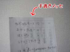 やわらかトウフ塾_d0039216_20345599.jpg