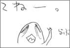 やわらかトウフ塾_d0039216_204482.jpg