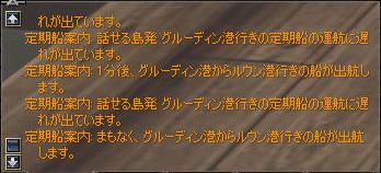 b0056117_23201324.jpg