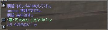 b0056117_7155294.jpg