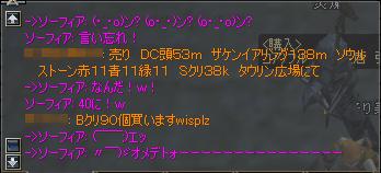 b0056117_722945.jpg