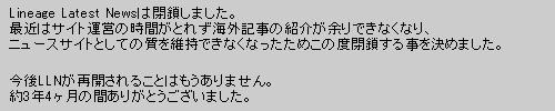 b0056117_813292.jpg