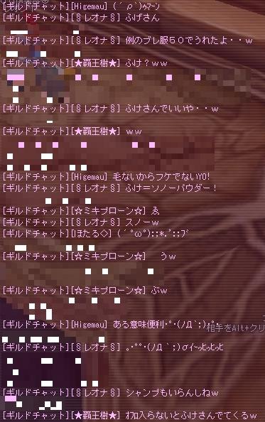 e0065417_200349.jpg