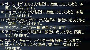 b0008129_175758.jpg