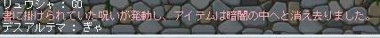 b0012230_2243611.jpg