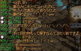 a0074533_17595218.jpg