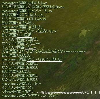 f0078734_1725315.jpg