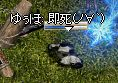 b0022235_21202518.jpg