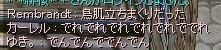 a0062938_111363.jpg