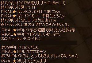 d0078044_1502388.jpg