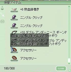 b0104946_17552432.jpg
