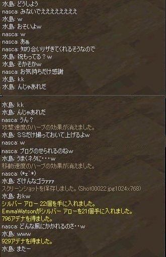 d0080448_31355100.jpg