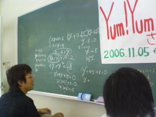 連立方程式_d0095562_13475199.jpg