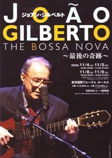 2006-11-05 ジョアン・ジルベルト@東京国際フォーラム_e0021965_2328351.jpg