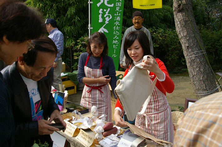 ズタ袋、スイートポテトなどの北鎌倉の恵みシリーズ完売!_c0014967_14312818.jpg