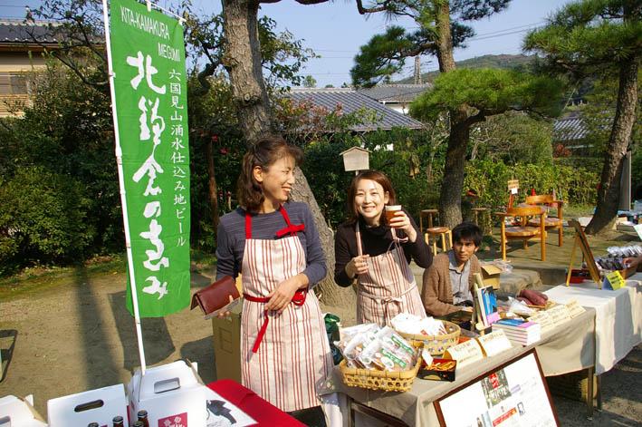 ズタ袋、スイートポテトなどの北鎌倉の恵みシリーズ完売!_c0014967_14345779.jpg