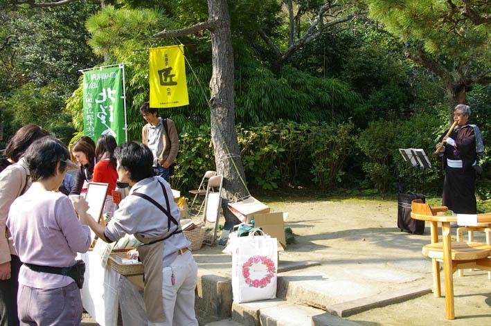 ズタ袋、スイートポテトなどの北鎌倉の恵みシリーズ完売!_c0014967_14445430.jpg
