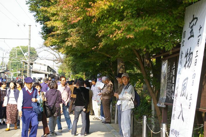 ズタ袋、スイートポテトなどの北鎌倉の恵みシリーズ完売!_c0014967_1447241.jpg