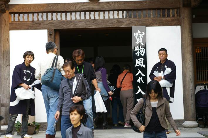 ズタ袋、スイートポテトなどの北鎌倉の恵みシリーズ完売!_c0014967_14483433.jpg