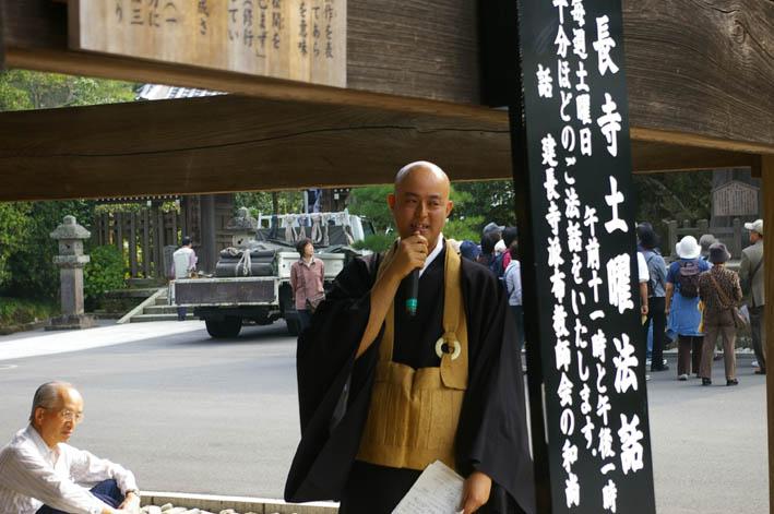ズタ袋、スイートポテトなどの北鎌倉の恵みシリーズ完売!_c0014967_14494422.jpg
