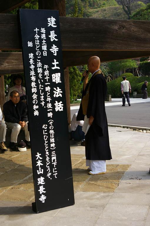 ズタ袋、スイートポテトなどの北鎌倉の恵みシリーズ完売!_c0014967_1450988.jpg