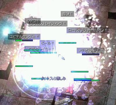 b0099376_821166.jpg
