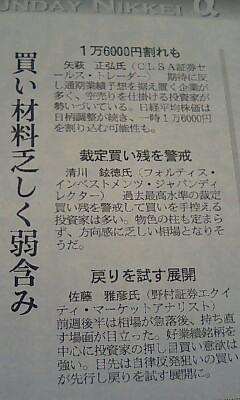 f0079378_19493165.jpg