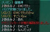 f0059387_17551420.jpg