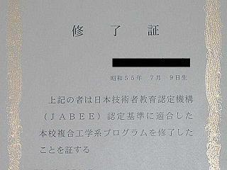 b0052195_20141321.jpg