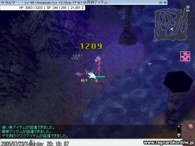 f0109606_20314361.jpg
