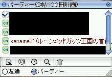 e0092907_19293113.jpg