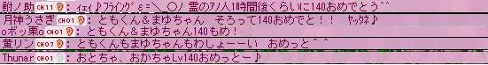 f0054610_12453715.jpg