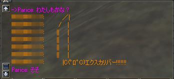b0056117_043799.jpg