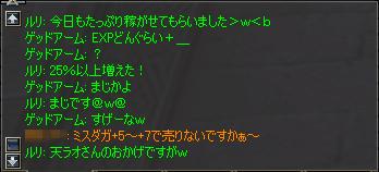 b0056117_23153249.jpg