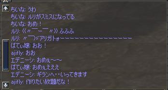 b0056117_7545673.jpg