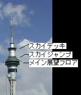 a0087818_2016455.jpg