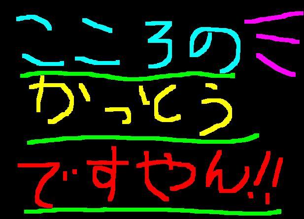 f0056935_21242926.jpg