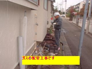f0031037_20475591.jpg