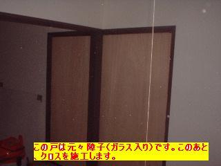 f0031037_20483367.jpg