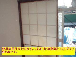 f0031037_2048597.jpg