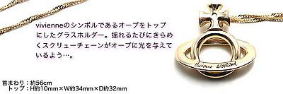 f0104939_1445120.jpg