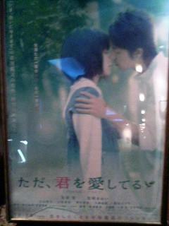 まっすぐな恋_f0039541_21121853.jpg