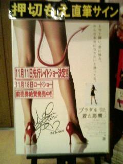 女の子映画 大好き☆_f0039541_21555464.jpg