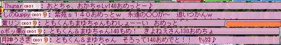 e0000744_23252536.jpg